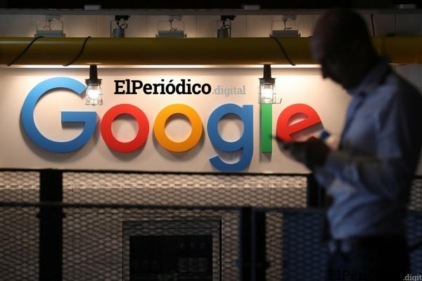 Google se acerca cada vez más al trillón de dólares 1
