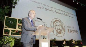 Emiratos Árabes lanza en España la Fundación para la Cultura Islámica y la Tolerancia Religiosa 1