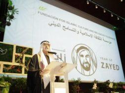 Emiratos Árabes lanza en España la Fundación para la Cultura Islámica y la Tolerancia Religiosa